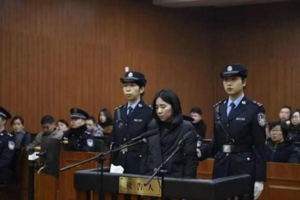 Κίνα: Εκτελέστηκε η νταντά που έκαψε ζωντανούς μία μητέρα και τα τρία της παιδιά!