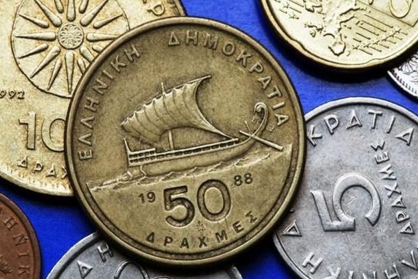 Απίστευτο: Ποιο κέρμα από τις Δραχμές μπορείς να πουλήσεις για 3.000 ευρώ στο διαδίκτυο;
