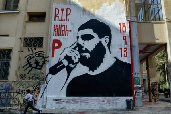 Η φωτογραφία της ημέρας: Σαν σήμερα δολοφονείται ο Παύλος Φύσσας!