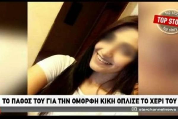 Έγκλημα στα Γιαννιτσά: Η δραματική περιγραφή της 20χρονης Κικής! (video)
