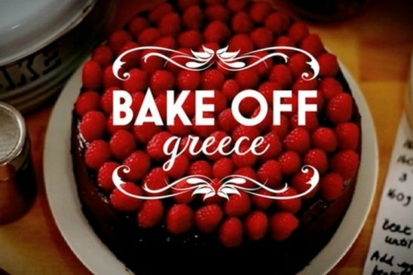 Bake off Greece: Δείτε το trailer και τις εξελίξεις του παιχνιδιού! (video)
