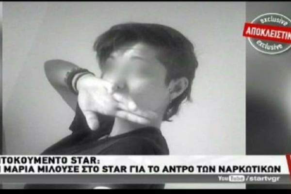 Αποκάλυψη: Η νεαρή Μαρία που αυτοκτόνησε στο κρατητήριο είχε μιλήσει στην κάμερα... (video)