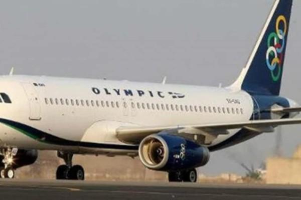 H προσφορά της Olympic Air που «σπάει» ταμεία: Εισιτήρια σε τιμή έκπληξη!
