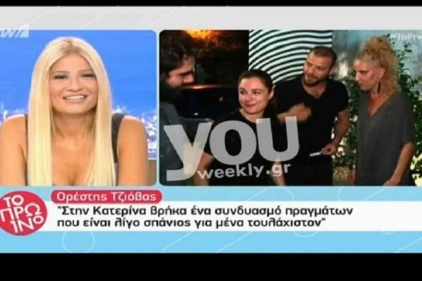 Ορέστης Τζιόβας: Η ρομαντική πρόταση γάμου που έκανε στη σύζυγό του! (video)