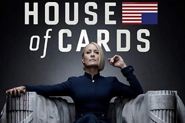 «House of Cards»: Το πρώτο teaser trailer της τελευταίας σεζόν!