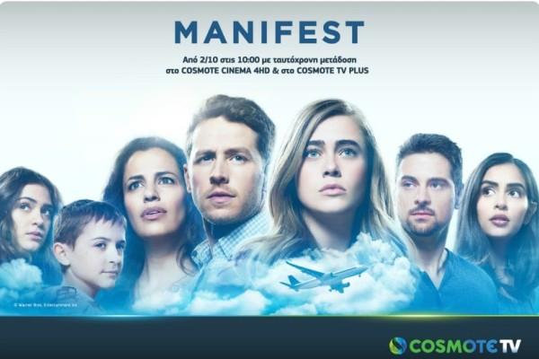 Η σειρά Manifest του βραβευμένου με OSCAR® Robert Zemeckis, έρχεται αποκλειστικά στην Cosmote tv!