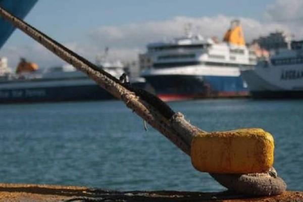 Σας αφορά: Δεμένα τα πλοία σήμερα λόγω 24ωρης απεργίας της ΠΝΟ!