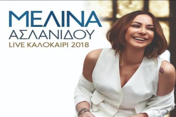 Η Μελίνα Ασλανίδου στο Βεάκειο Θέατρο!