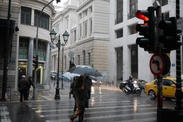 Βροχερός και συννεφιασμένος προβλέπεται ο καιρός σήμερα, Κυριακή! - Πού θα κυμανθεί η θερμοκρασία;