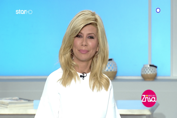 Ζήνα Κουτσελίνη: Έκανε πρεμιέρα για τέταρτη συνεχόμενη σεζόν! - Δείτε πως ξεκίνησε την εκπομπή της! (VIdeo)