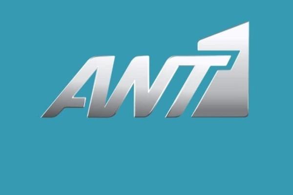 Διαλύεται ο ΑΝΤ1: Έχουν κηρύξει επανάσταση!