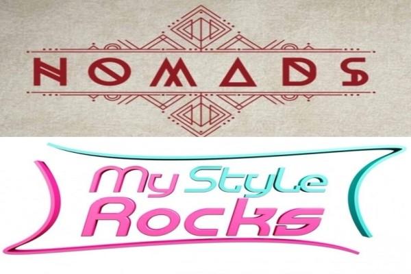 Τηλεθέαση: Η απόλυτη «σφαγή» για My style rocks και Nomads!