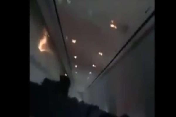 Βίντεο ντοκουμέντο: Ουρλιαχτά και τρόμος πριν τη συντριβή του αεροσκάφους της Lion Air!
