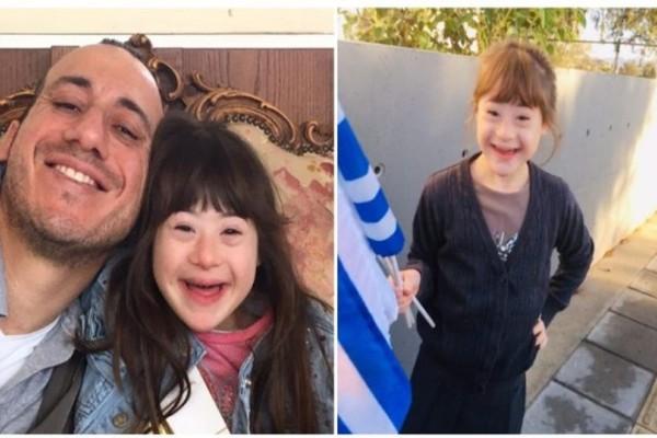 Καταγγελία σοκ: Πέταξαν εκτός παρέλασης για την γιορτή της 28ης Οκτωβρίου κοριτσάκι με ειδικές ανάγκες!
