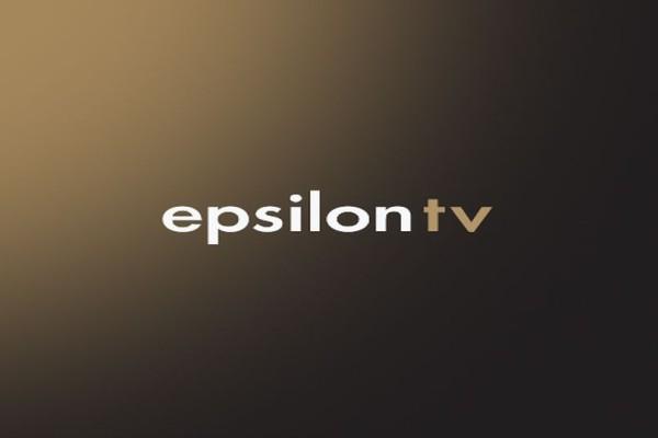 Συναγερμός στο Epsilon λίγο πριν την μεγάλη αλλαγή!