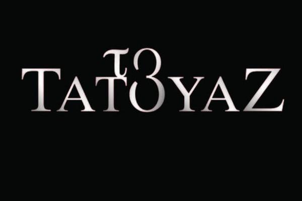 Τατουάζ: Γιος πασίγνωστου ζευγαριού μπαίνει στο σίριαλ!