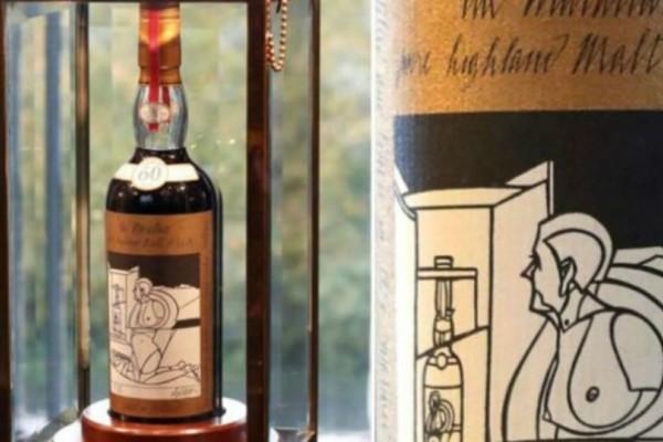 Αυτή η φιάλη ουίσκι πωλήθηκε...1 εκατ. ευρώ!