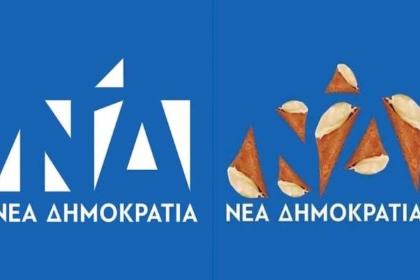 Επικό τρολάρισμα στο Twitter για το νέο λογότυπο της Νέας Δημοκρατίας!