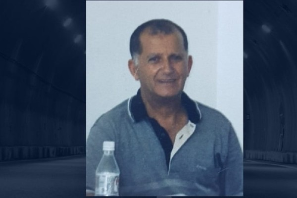 Συναγερμός στην Ημαθία: Εξαφανίστηκε 75χρονος άνδρας!