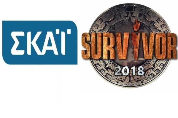 Survivor: Ο ΣΚΑΙ δούλος του Τούρκου παραγωγού!