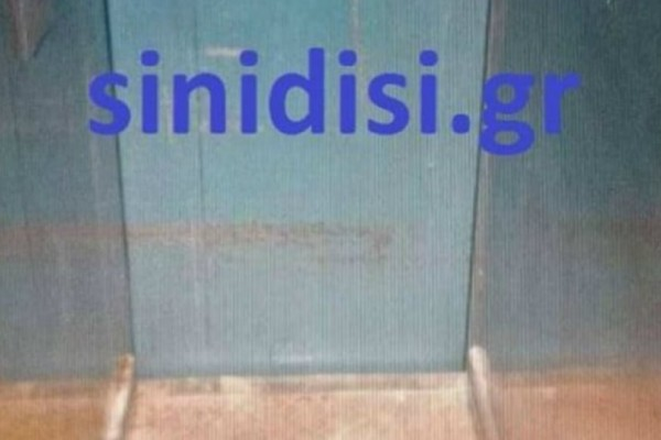 Κρήτη: Αυτό είναι το ασανσέρ που βρέθηκε αναίσθητη η άτυχη φοιτήτρια!