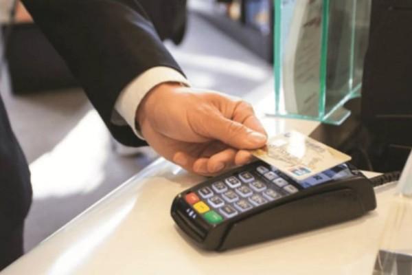 «Καμπανάκι» για τις ανέπαφες συναλλαγές έως 25 ευρώ