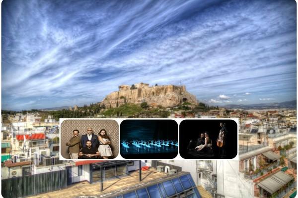 Δευτέρα στην Αθήνα: Που να πάτε σήμερα (15/10) στην πρωτεύουσα!
