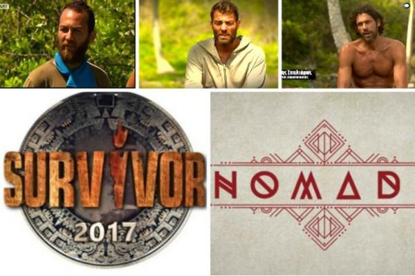 Nomads Αποκλειστικό: Μισθοφόρος, Χανταμπάκης, Σπαλιάρας και οι άλλοι 2 του Survivor που μπαίνουν στο ριάλιτι του ΑΝΤ1!