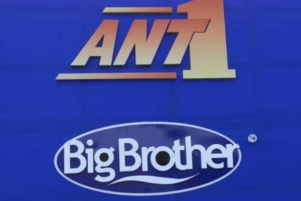Βόμβα από τον ΑΝΤ1: Επιστρέφει το Big Brother με παρουσιαστή έκπληξη!