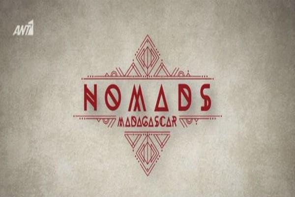 Nomads 2: Τα ονόματα «φωτιά» που θα μπουν στο ριάλιτι και θα κάνουν την ανατροπή! (Photo)
