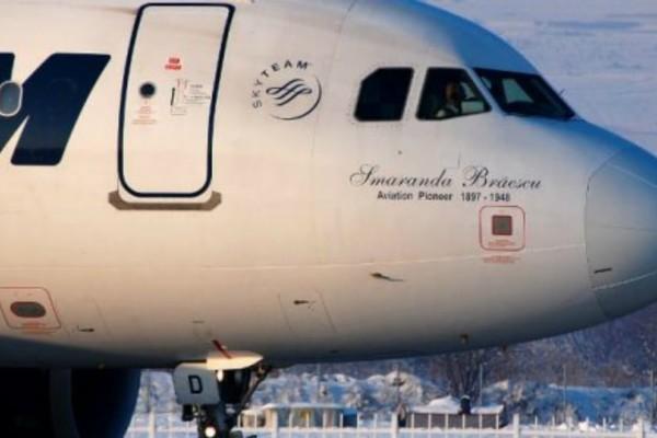Όλα όσα πρέπει να γνωρίζετε για φθηνά αεροπορικά εισιτήρια μέσα στα Χριστούγεννα
