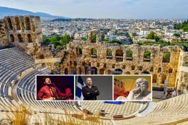 Δευτέρα στην Αθήνα: Ατζέντα εκδηλώσεις (01/10) στην πρωτεύουσα!