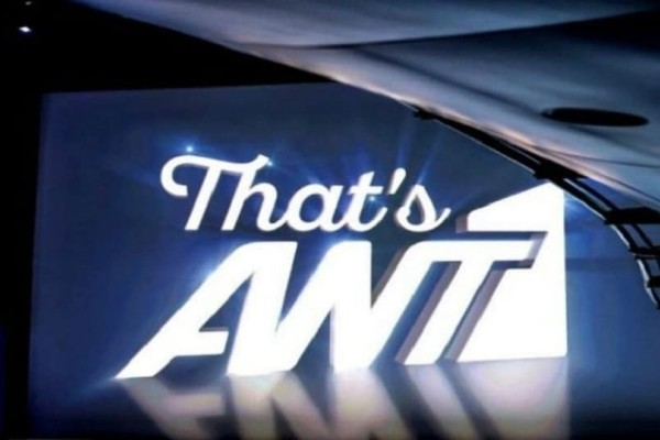 Ant1: Ραγδαίες εξελίξεις στο κανάλι του Αμαρουσίου μετά την αποχώρηση του Αντώνη Κανάκη!