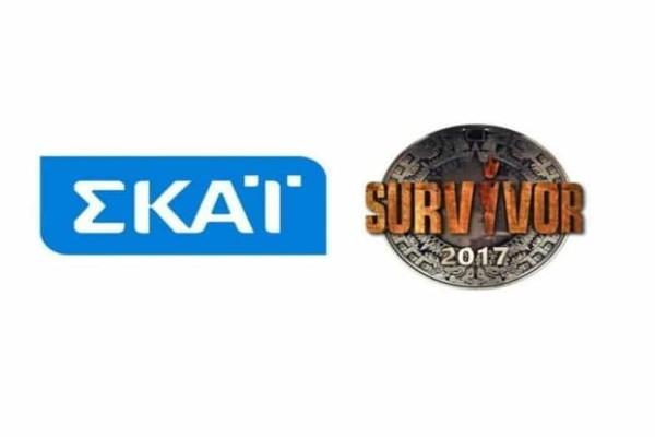 Είδηση βόμβα για το Survivor και το ΣΚΑΙ: Αλλάζει τηλεοπτική στέγη!