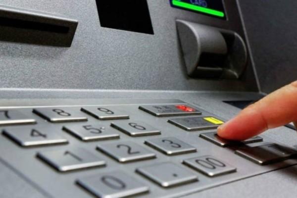 Κατάργηση στα Capital controls - Όλες οι αλλαγές!