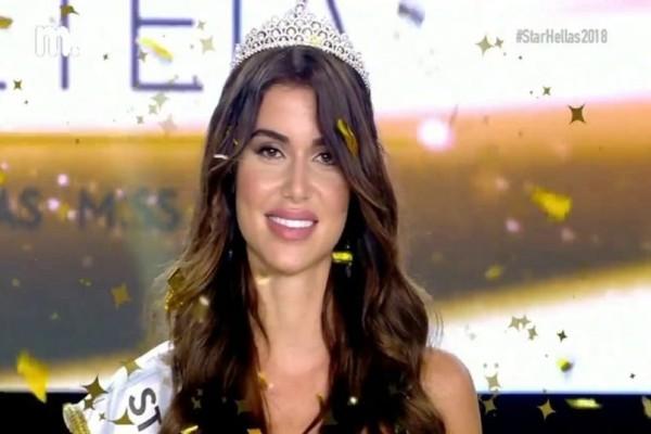 Ιωάννα Μπέλλα: Η πρώτη της ανάρτηση μετά την νίκη στα καλλιστεία!