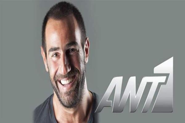 Πανικός στον ΑΝΤ1: Αυτόν φωτογραφίζει ο Αντώνης Κανάκης με την επιστροφή κόλαφος!