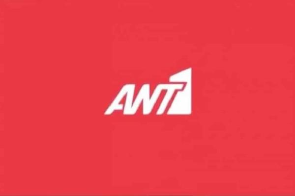 Ant1: Απόλυτη επιβεβαίωση για την σούπερ μεταγραφή στο κανάλι!