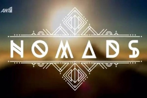 ANT1: Νέο καταστροφικό ρεκόρ του Nomads! - Με υπογλώσσια στο κανάλι!