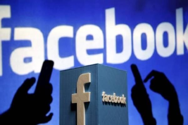 Facebook: Διέγραψε 82 ύποπτους λογαριασμούς που συνδέονταν με το Ιράν!