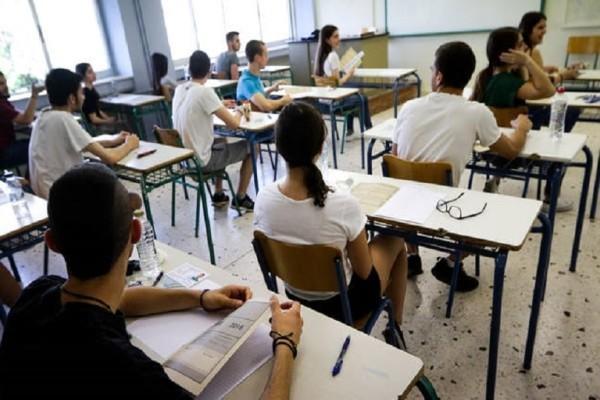 Μειώνονται τα μαθήματα στο Λύκειο! Τι αλλάζει στις εξετάσεις;