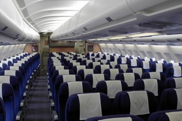 Απίστευτη αεροπορική προσφορά από από γνωστή αεροπορική εταιρεία - Σε ταξιδεύει στο εξωτερικό με 9 ευρώ!