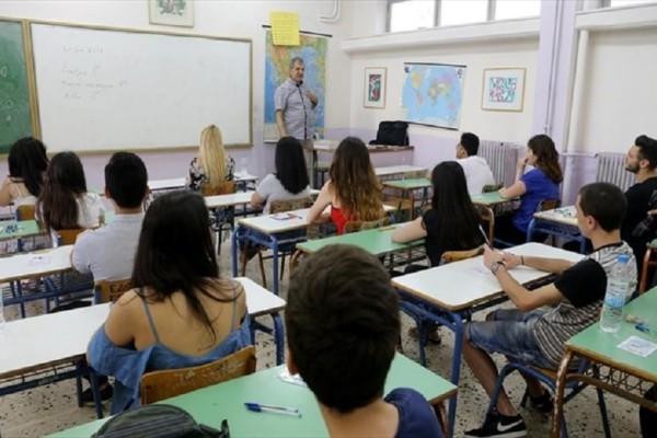 ΕΠΑΛ: Μειώνονται τα εξεταζόμενα μαθήματα!