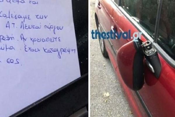 Θρίλερ στη Θεσσαλονίκη: Οι φθορές σε σταθμευμένα οχήματα και το σημείωμα που πάγωσε τον οδηγό! (photos)