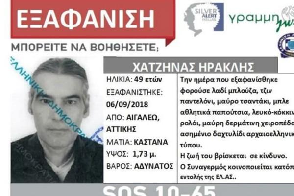 Φλοίσβος: Αυτός είναι ο άνδρας που βρέθηκε ακέφαλος