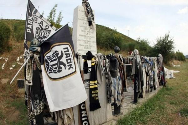 Τραγωδία στα Τέμπη: Πέρασαν 19 χρόνια από τον χαμό των 6 φίλων του ΠΑΟΚ