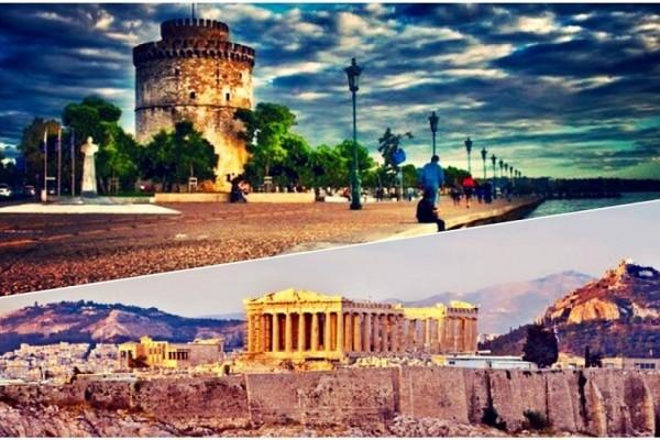 10 εκφράσεις της Θεσσαλονίκης που δεν καταλαβαίνουν με τίποτα οι Αθηναίοι