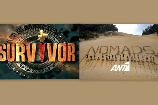 Nomads 2 - Αποκλειστικό: Ποιος είναι ο μοναδικός παίκτης του Survivor 1 που δεν έκαναν ποτέ πρόταση!