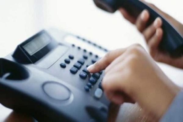 Τεράστια προσοχή: Μην απαντήσετε ποτέ αν σας καλέσει στο τηλέφωνο αυτός ο αριθμός!