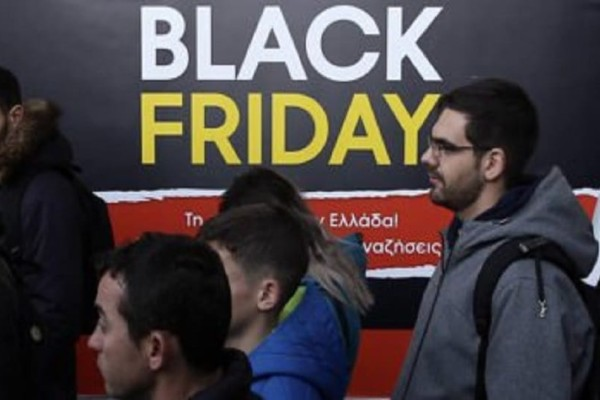 Black Friday χωρίς ουρές: Στο κυνήγι της προσφοράς από νωρίς το πρωί!